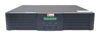 N-PowerMaster-Vision MV3000RM LT