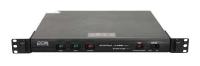 PowercomKing Pro KIN-600AP-RM