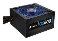 CorsairCMPSU-600G 600W