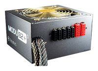 EnermaxMODU82+II CrossFireX 525W
