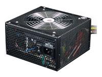 HiperHPU-4M530 V3 530W