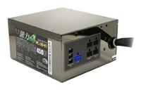 ScytheKamariki 4 Plug-in 450W