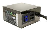 ScytheKamariki 4 Plug-in 650W