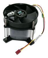 Cooler MasterDI59HDSA-R1