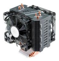 Cooler MasterHyper N520 (RR-920-N520-GP)