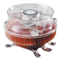 Cooler MasterUltra Vortex (KCC-V91)