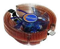 PCcoolerSPA-92CU