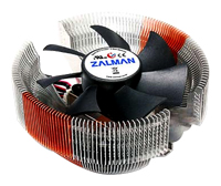 ZalmanCNPS7000C-ALCu