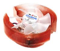 ZalmanCNPS7000C-Cu LED