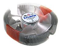 ZalmanCNPS7500-AlCu LED