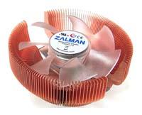 ZalmanCNPS7500-Cu LED