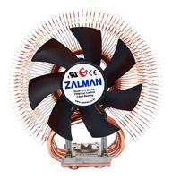 ZalmanCNPS9500 AT