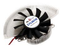 ZalmanVF700-Al