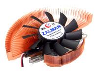 ZalmanVF700-Cu