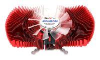 ZalmanVF770