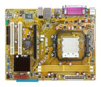 ASUSM2N-MX SE Plus