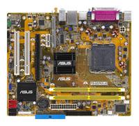 ASUSP5B-MX/WiFi-AP