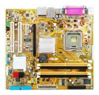 ASUSP5GC-VM PRO