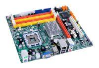 ECSG41T-MR23 (V1.0)