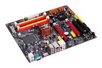 ECSP45T-A (1.0)