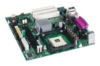 IntelBOXD845GVSR