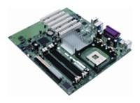 IntelBOXD865GBFLK