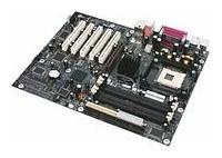 IntelBOXD865PERL