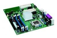 IntelBOXD915GEV