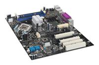 IntelD955XCS