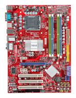 MSIP45C Neo-FIR