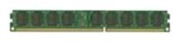 HynixLow Profile DDR3 1333 Registered ECC