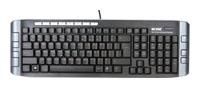 ACMEMultimedia Keyboard KM01 Silver USB