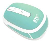 BTCM953ULIII Pearl-Green USB