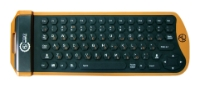 CBRKB 1001D Black-Orange USB