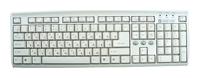 DefenderE Slim KS-910 White USB
