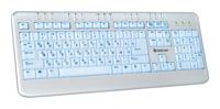 DefenderGalaxy 4710 Silver USB