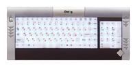DialogKF-L2SP Silver-Black PS/2