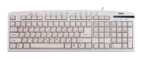 DialogKM-075WU White USB