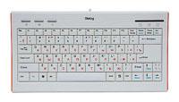 DialogKP-112WU White USB
