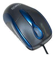 DialogMLP-24SU Blue-Silver USB