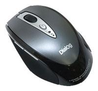 DialogMRLK-11SU Black USB