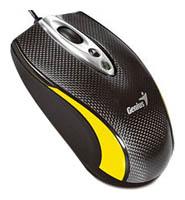 GeniusNavigator 335 Yellow USB