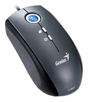 Genius Traveler 515 Laser Grey USB