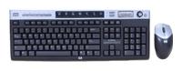 HP5069-6252 Black-Silver USB