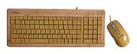 KonoosBambook-001 Brown USB