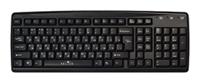 Oklick110 M Standard Keyboard Вlack USB