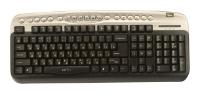 Oklick330 M Multimedia Keyboard Silver PS/2
