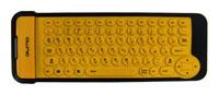 Qumo16424 Yellow USB