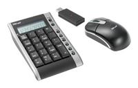 TrustKP-4100p Silver-Black USB