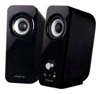 CreativeInspire T12 Wireless